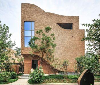 Fairyland-Guorui-Villa par UN Studio - Beijing, China | + d'infos