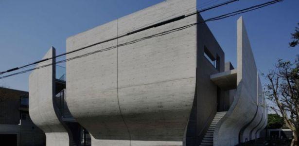 maison urbaine par Artechnic  | + d'infos