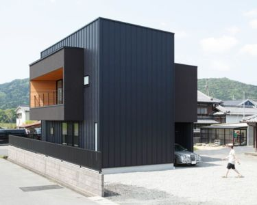 minakuchi-house par ALTS design office - shiga, Japon | + d'infos