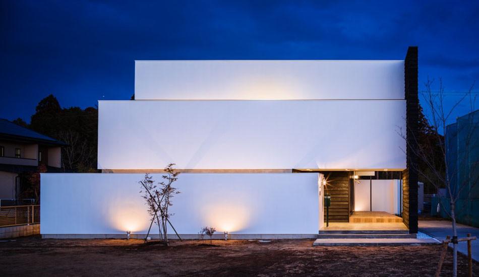 Maison Contemporaine Carrelee En Forme De Trois Cercles Au Japon