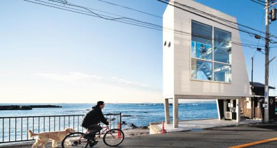La «Window House», de Yasutaka Yoshimura. (Jérémie Souteyrat)