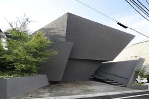 Japon construire tendance for Maison moderne urbaine