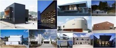 Une-12-exemples-architectures-japonaises