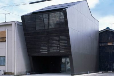 Nest par Apollo-Architects - Nagoya, Japon